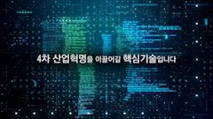 채널ID_코딩