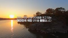 채널ID_사회적 거리두기